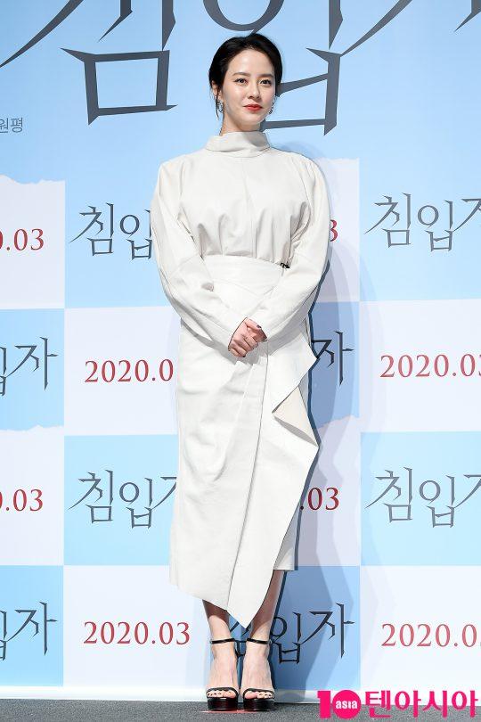 배우 송지효는 '침입자'에서 25년 만에 집으로 돌아와 모든 것을 바꿔버리는 동생 유진 역을 맡았다. /이승현 기자 lsh87@