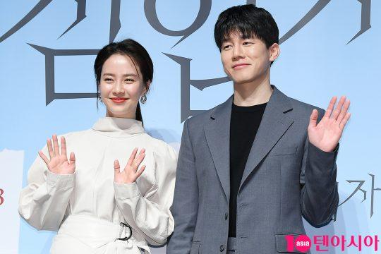 배우 송지효, 김무열