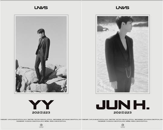 그룹 UNVS의 멤버 YY(와이와이)와 JUN H.(준현)./ 사진제공=샤이타운뮤직