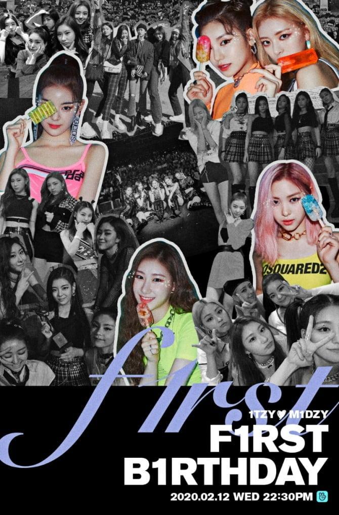 `괴물 신인` ITZY, 12일 데뷔 1주년…브이라이브 통해 팬들과 실시간 소통