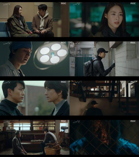 사진=MBC '더 게임' 방송 화면.