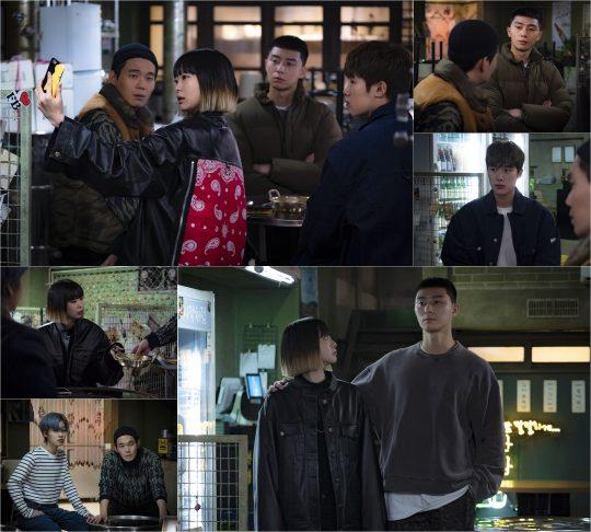'이태원 클라쓰' ./ 사진제공=JTBC