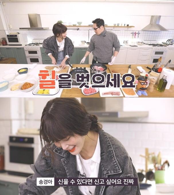 """'감자덕후' 송경아 """"하이힐은 내 자존심이다""""…김풍 당황"""