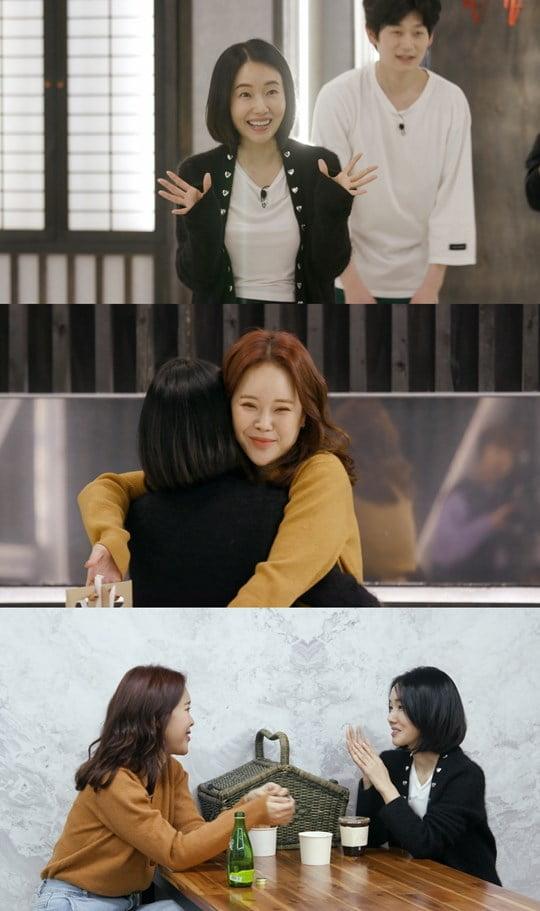 '편스토랑' 이정현과 백지영 (사진=  KBS 2TV 제공)