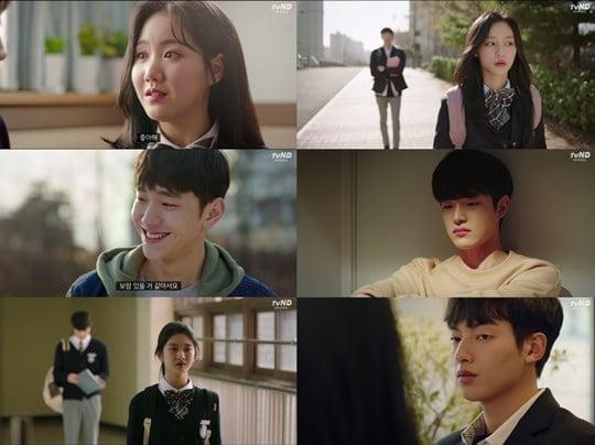 '언어의 온도: 우리의 열아홉' 티저 (사진제공= tvN D)