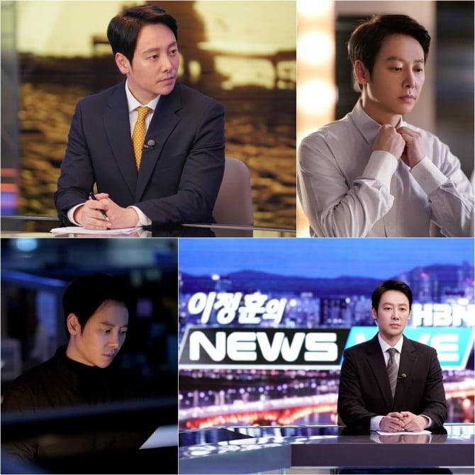 '그 남자의 기억법' 김동욱, 스마트한 국민 앵커 완벽 변신