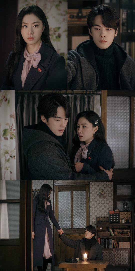 '사랑의 불시착' 스틸컷./사진제공=tvN
