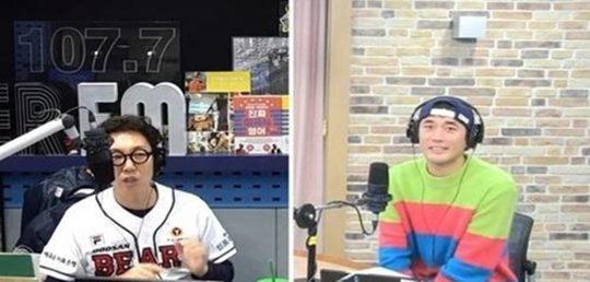 사진=SBS 파워FM '김영철의 파워FM' 화면