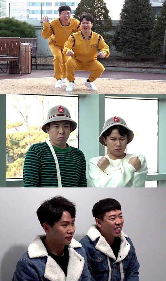 '전참시' 양세형ㆍ양세찬 (사진= MBC 제공)