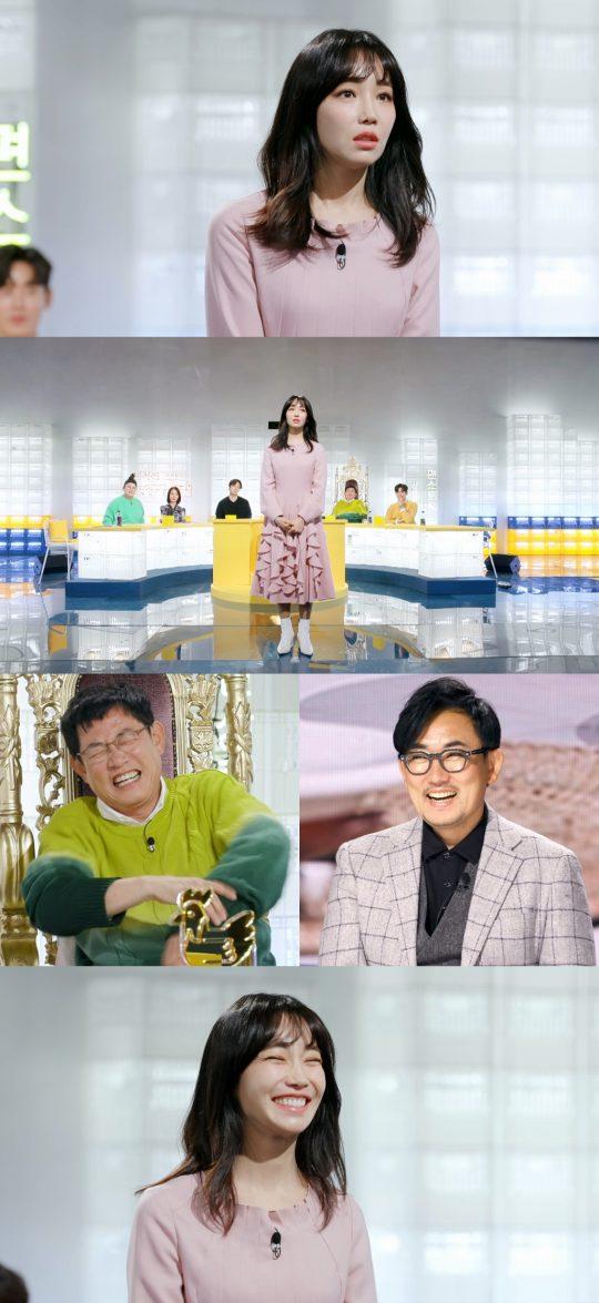 '신상출시 편스토랑' 이유리 / 사진제공=KBS