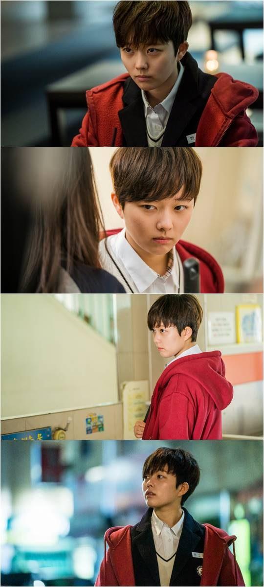 배우 정지소./ 사진제공=tvN