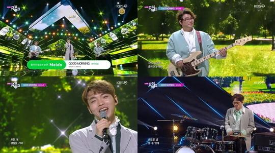 하이브로 (사진=KBS2 '뮤직뱅크' 캡처)