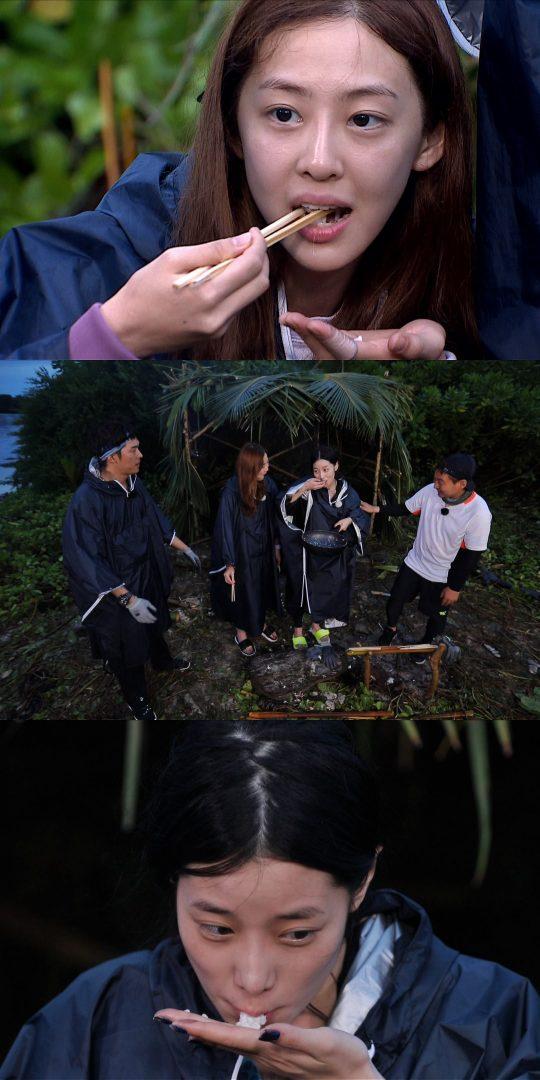 '정글의 법칙 in 폰페이' 스틸컷./사진제공=SBS