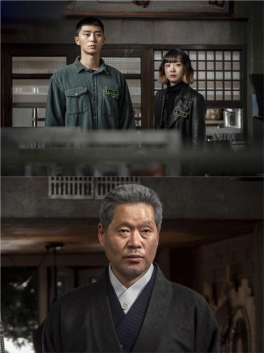 이태원 클라쓰 (사진=JTBC)