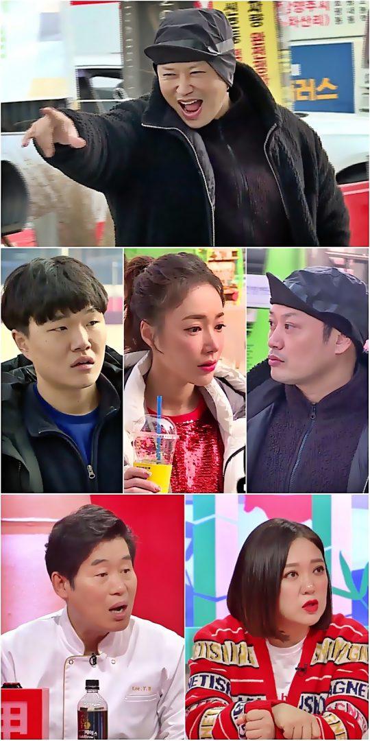 '당나귀 귀' 스틸컷./사진제공=KBS2