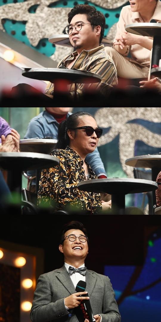복면가왕(사진= MBC)
