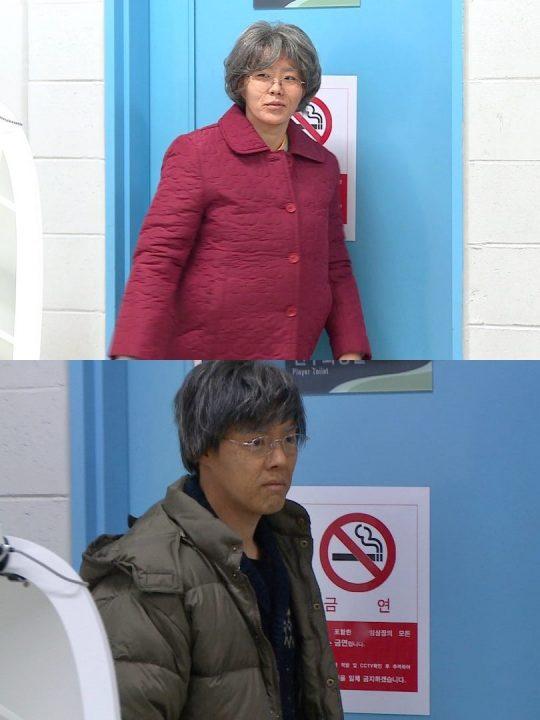 '동상이몽2' 스틸컷./사진제공=SBS
