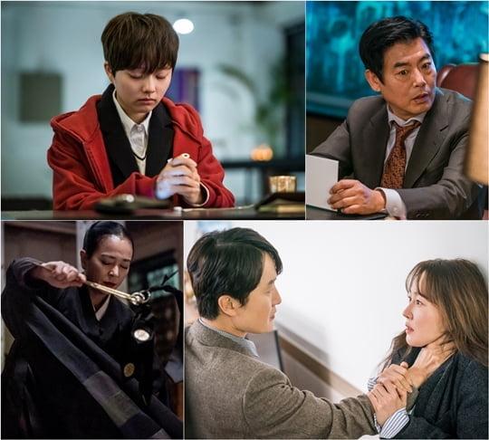 방법(사진=tvN)