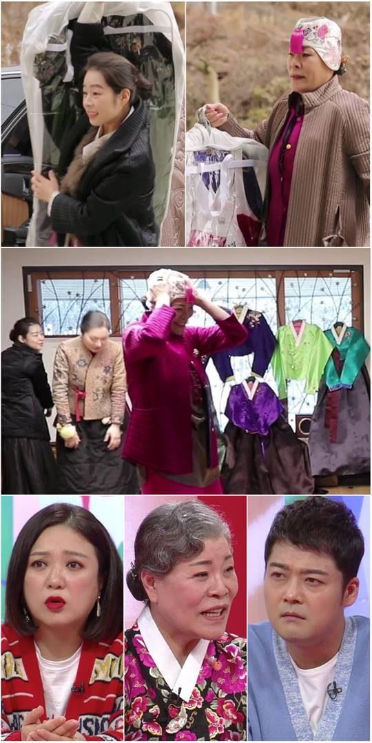 KBS2 예능 '사장님 귀는 당나귀 귀'./ 사진제공=KBS2