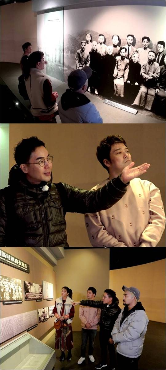 MBC 예능 '선을 넘는 녀석들'./ 사진제공=MBC