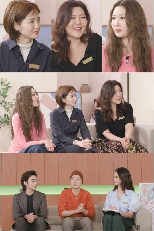 MBC 예능 '언니네 쌀롱'./ 사진제공=MBC