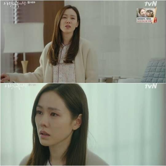 16일 방영된 tvN 드라마 '사랑의 불시착' 방송화면.