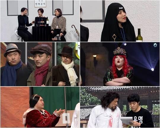 tvN '코미디 빅리그'./ 사진제공=tvN