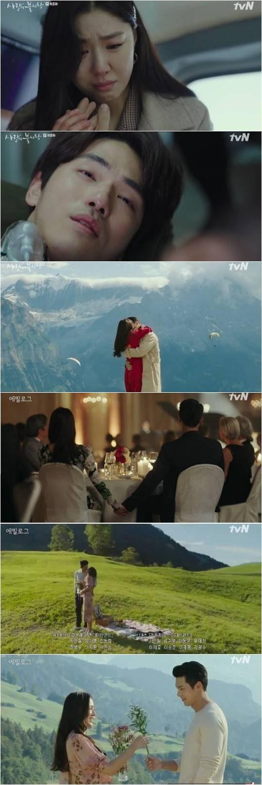 지난 16일 방영된 tvN 토일드라마 '사랑의 불시착' 방송화면.