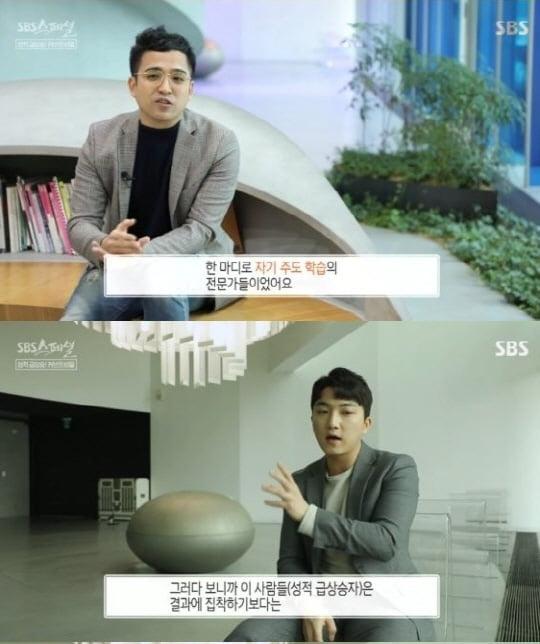 'SBS 스페셜'(사진=방송 화면 캡처)