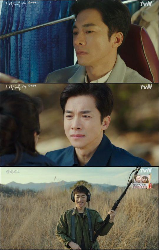배우 김영민./사진제공=tvN '사랑의 불시착'