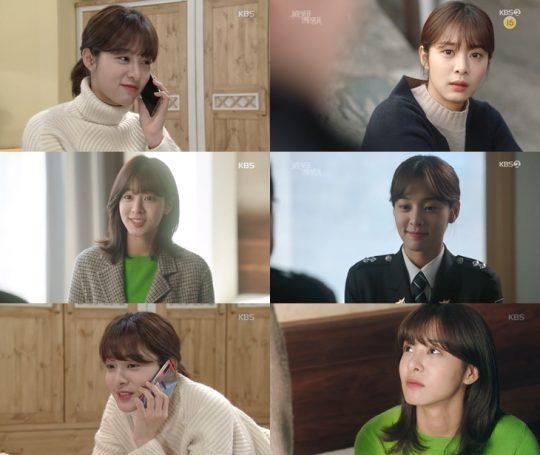 '사랑은 뷰티풀 인생은 원더풀' 설인아 / 사진=KBS2 방송화면