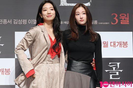 배우 박신혜, 전종서