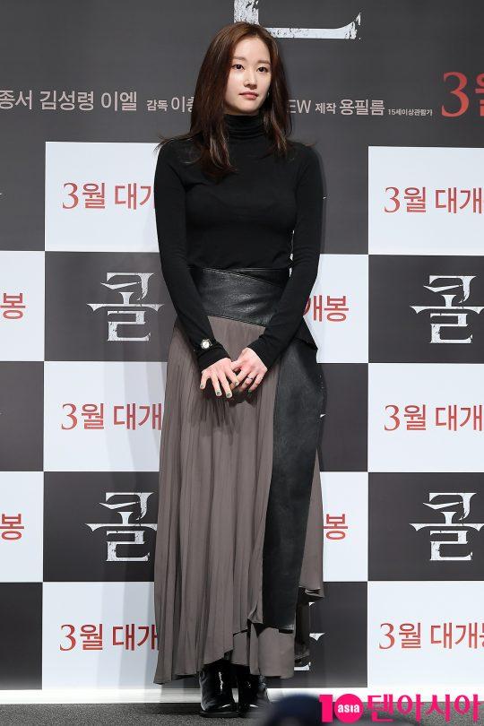배우 전종서가 17일 오전 서울 신사동 CGV압구정에서 열린 영화 '콜' 제작보고회에 참석했다./이승현 기자 lsh87@