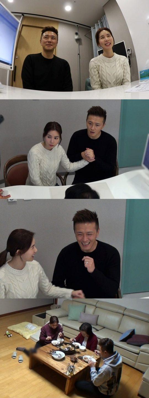 '동상이몽2' 진태현·박시은 부부. /사진제공=SBS
