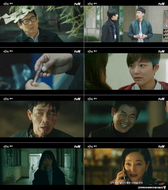 '방법' 방송 화면./사진제공=tvN