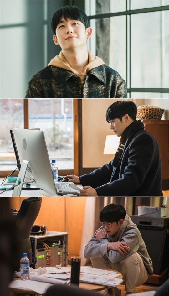 새 드라마 '반의반' 정해인 스틸컷/ 사진제공=tvN