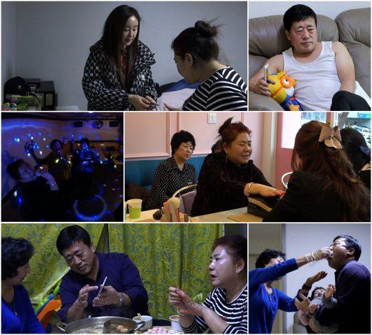 '아내의 맛' 함소원·진화네 가족. /사진제공=TV조선