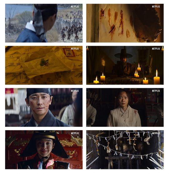 '킹덤2' 티저 예고편./사진제공=넷플릭스