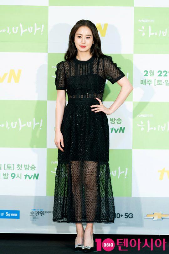 배우 김태희./사진제공=tvN