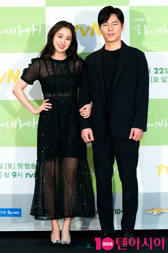 배우 김태희, 이규형./사진제공=tvN