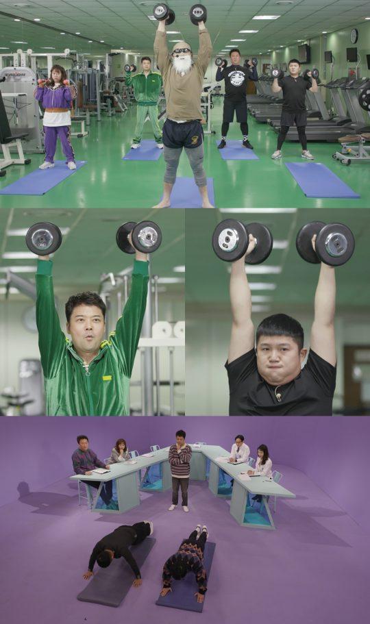 '해투4' 스틸컷./사진제공=KBS2