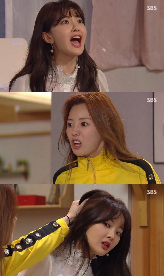 사진=SBS '맛 좀 보실래요' 방송 화면 캡처.