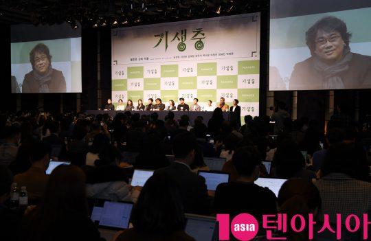[TEN PHOTO]영화 기생충 수상이후 기자회견