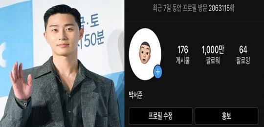 배우 박서준/