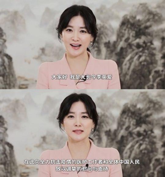 이영애./ 사진=인민일보 웨이보 영상캡쳐