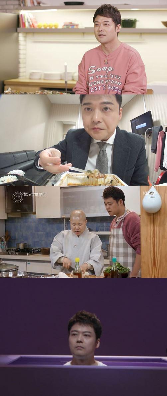'해투4' 전현무 / 사진=KBS