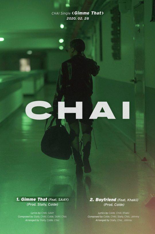 가수 차이(CHAI)의 새 음반 재킷. / 제공=안테나