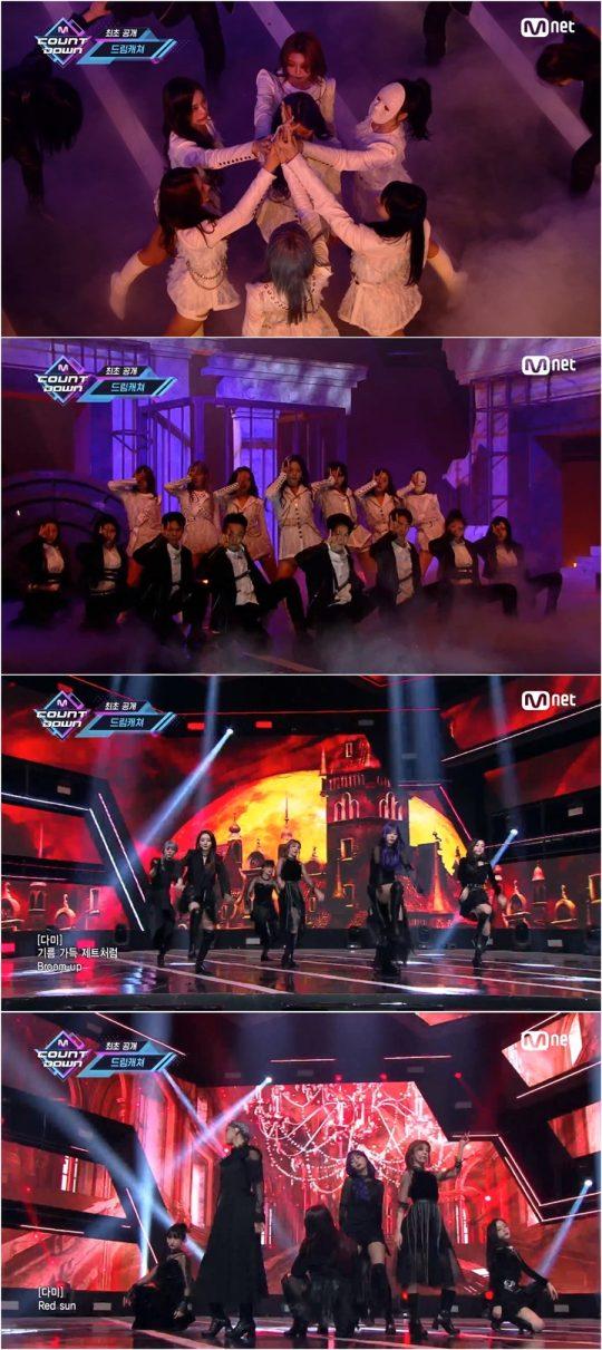 그룹 드림캐쳐. / Mnet '엠카운트다운' 방송화면.