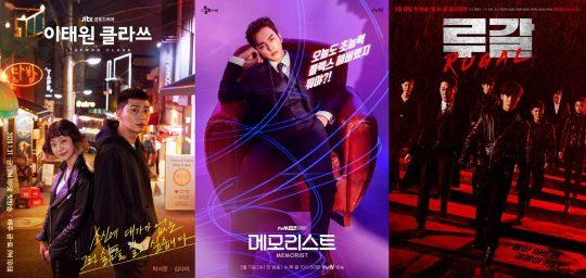 JTBC 금토드라마 '이태원 클라쓰'(왼쪽부터), tvN 새 수목드라마 '메모리스트', OCN 새 월화드라마 '루갈' 포스터. /사진제공=각 방송사