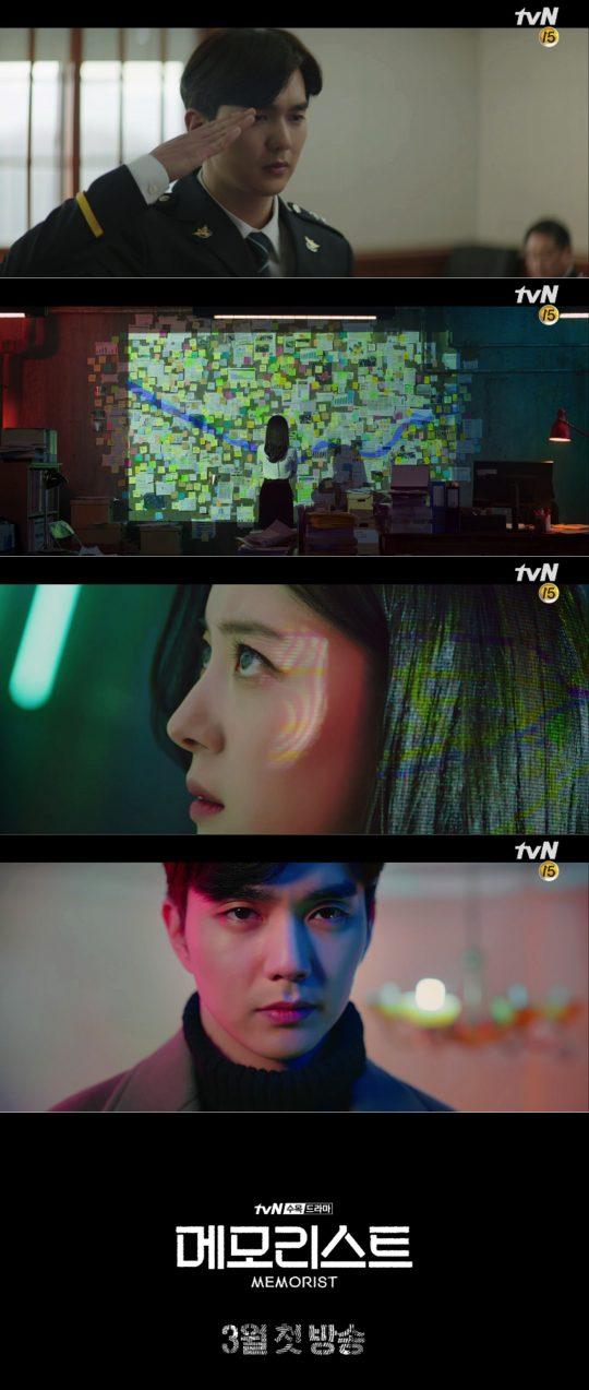 '메모리스트' 티저 영상. /사진제공=tvN